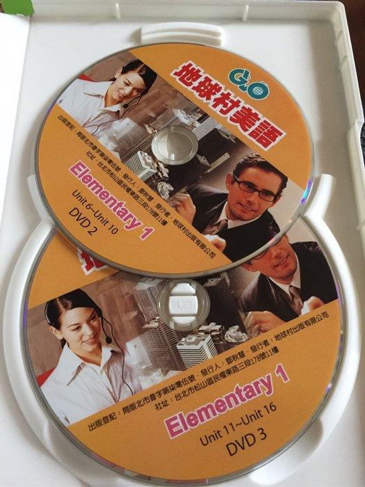 地球村DVD英日語課本日語入門大家的日本語進階旅遊日語