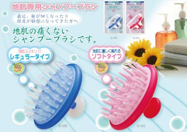【JPGO】日本製 Vess 按摩頭皮洗髮梳~粉色#885 / 藍色#356