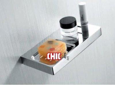 【晶懋生活網】  皂盤架  CHIC 喜客  480.2101  金屬皂盤架