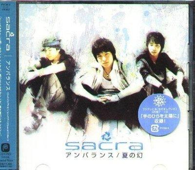 (甲上) sacra - アンバランス - CD+DVD