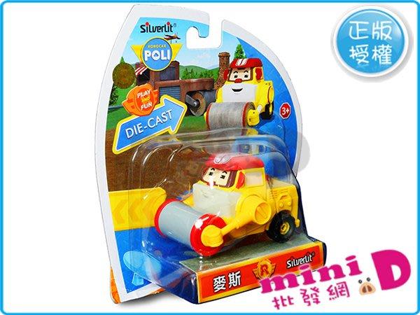 POLI(麥斯)合金車 正版授權 合金車 波力 兒童 禮物 玩具批發【miniD】 [7029399005]