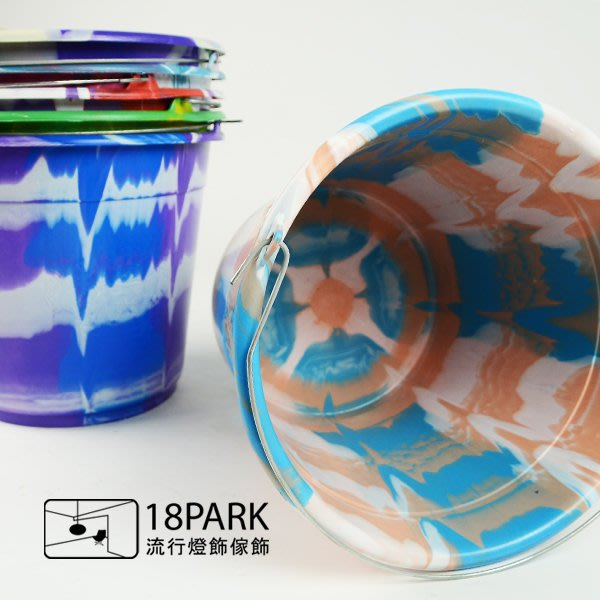 【18Park 】日系原版代理 Marble pattern [ 大理石紋桶-鐵提把/中款 ]