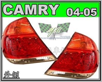 小亞車燈改裝╠全新高品質 CAMRY 04 05 06 年 LED 尾燈 外側 一邊1200 DEPO製
