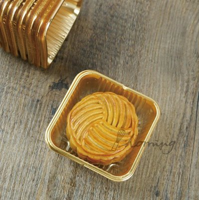 【homing】(100g金色)加厚款-月餅,蛋黃酥,綠豆椪,中式點心包裝盒,月餅托,內襯盒,吸塑盒,底托,蛋黃酥盒