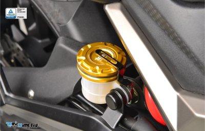 【R.S MOTO】KYMCO K-RIDER 400 Krider 剎車油杯蓋 DMV
