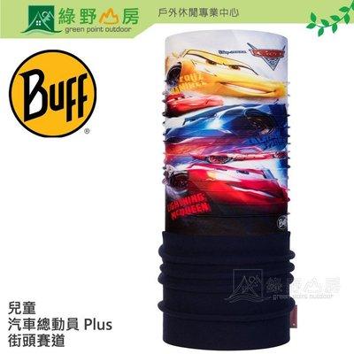 綠野山房》Buff西班牙 Polar Plus 刷毛保暖頭巾 彈性圍巾脖圍魔術頭巾汽車總動員 街頭賽道 BF121659