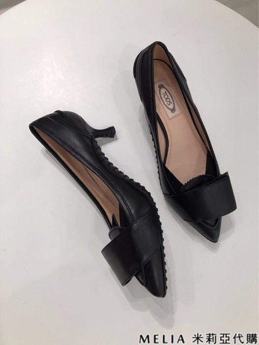 Melia 米莉亞代購 商城特價 數量有限 每日更新 TODS 女神款 獨特新穎設計 穿著跑步都可以 跟高5CM 黑色