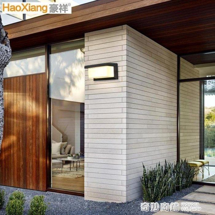 太陽能燈戶外壁燈大門門口牆壁燈陽台露台室外防水人體感應庭院燈