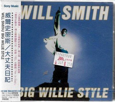 *【絕版品】WILL SMITH 威爾史密斯 // 大丈夫日記 ~ SONY、1997年發行