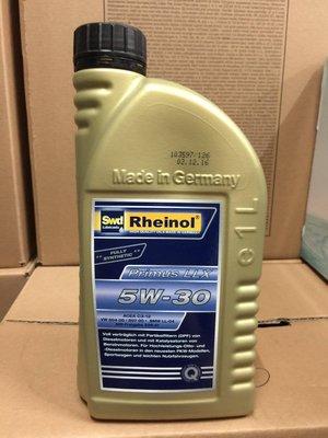 缺【阿齊】德國 萊茵 SWD Rheinol Primus LLX 5W30 5w30 C3 汽柴油車 全合成機油