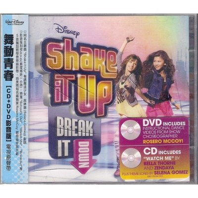 【全新未拆,殼裂】Shake It Up:Break It Down / 舞動青春 電視原聲帶《CD+DVD》