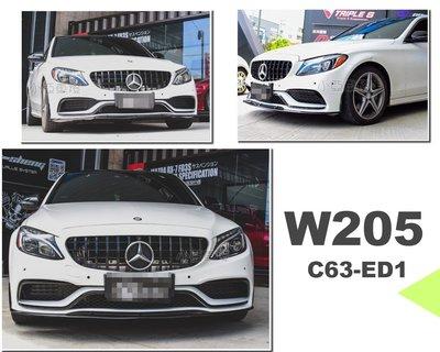 小亞車燈改裝*全新 BENZ W205 C300 C250 改C63 ED1 樣式 前保桿 大包 素材
