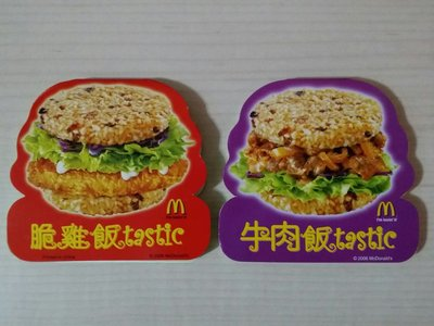 【收藏系列】麥當勞:牛肉飯tastic/脆雞飯tastic 雙面memo記事紙(全新、包郵)
