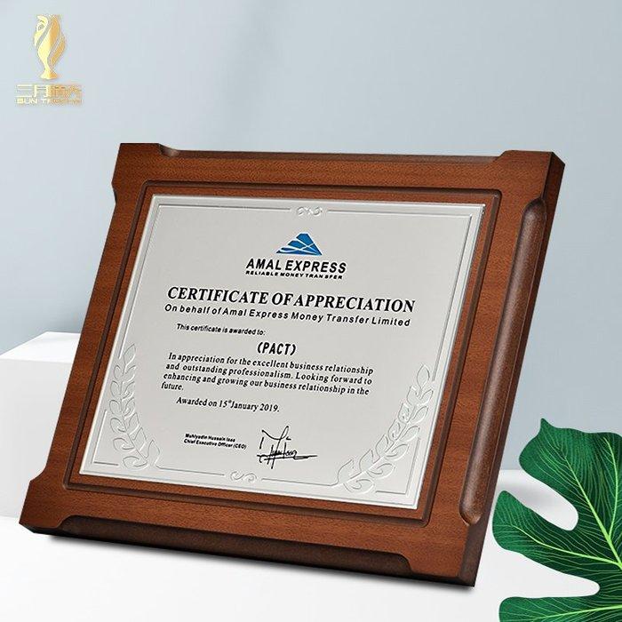 千夢貨鋪-金箔獎牌定制定做創意掛牌授權牌木托榮譽牌匾制作代理商木質證書