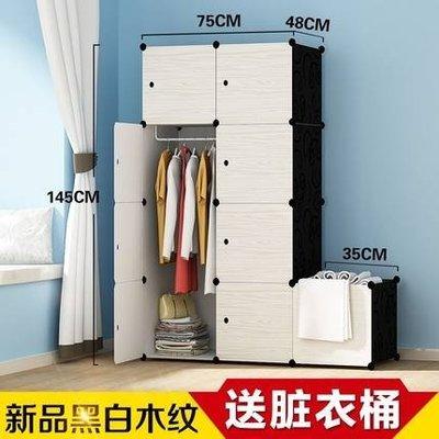 組裝 簡易衣櫃  臥室布衣櫥 經濟型雙人鋼架挂衣服櫃子收納