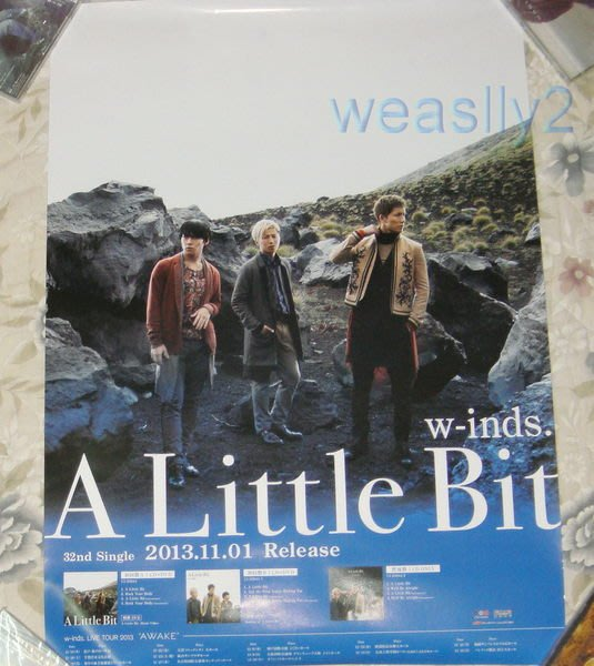 W-inds.-A Little Bit 【原版宣傳海報】全新 免競標