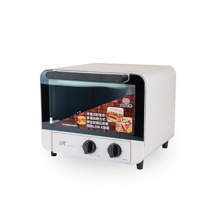 優購網~尚朋堂15L雙旋鈕控管烤箱《SO-915LG》