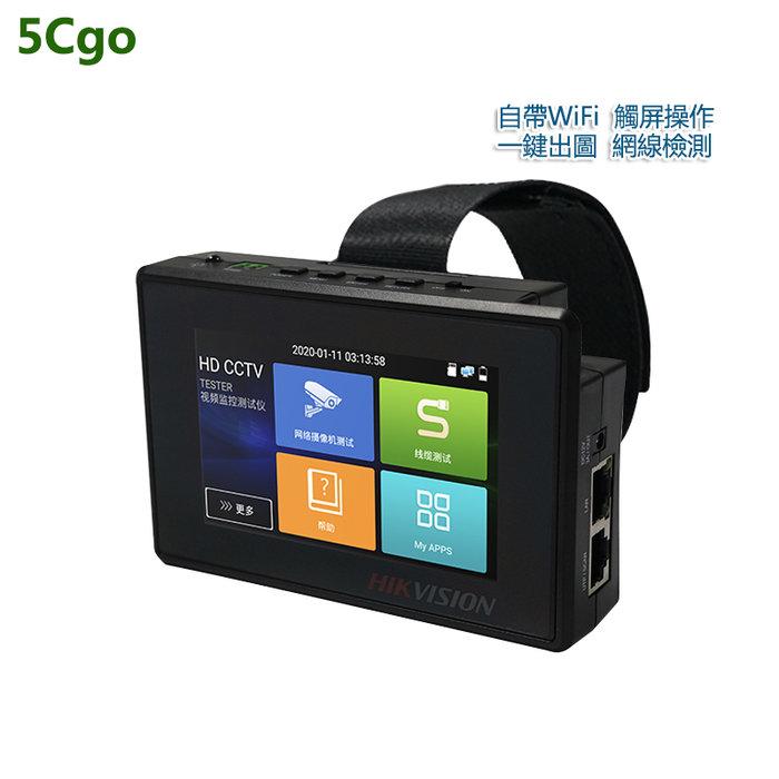 5Cgo【批發】工程寶IPC網絡監控測試儀器腕帶多功能poe攝像頭安裝工具含稅可開發票 t617101484826