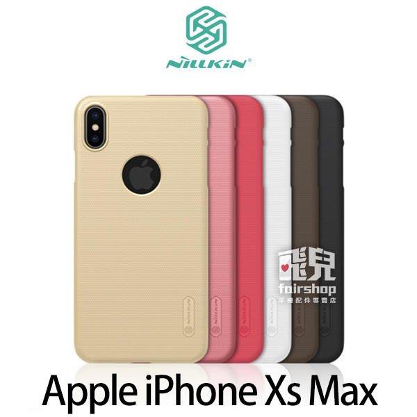 【飛兒】NILLKIN Apple iPhone Xs Max 超級護盾保護殼(開孔) 抗指紋磨砂硬殼 保護套 (K)