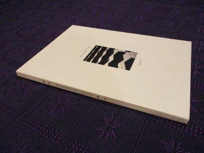 【三米藝術二手書店】《解構物件 DECONSTRUCTION OBJECTS》顏子淞作品集