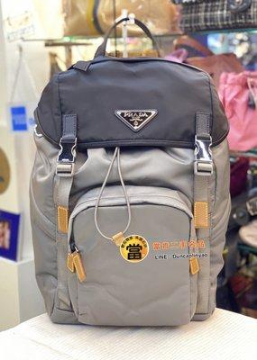 《當肯二手名品》PRADA 限量 灰色 黑色 尼龍 拼接 多口袋 後背包 2VZ135 ㊣