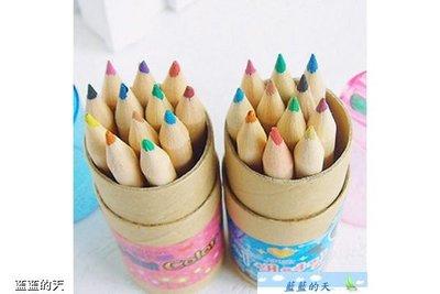 12色圓桶裝彩色鉛筆筒削鉛筆筒兒童文具...