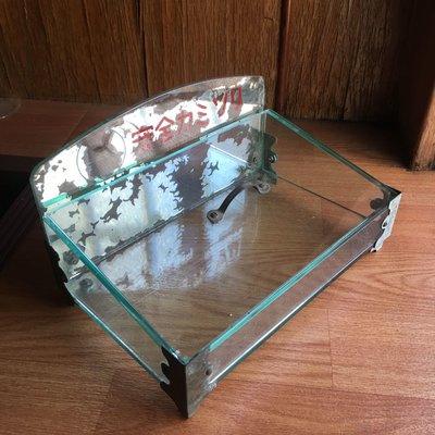 桌上型上蓋玻璃櫃