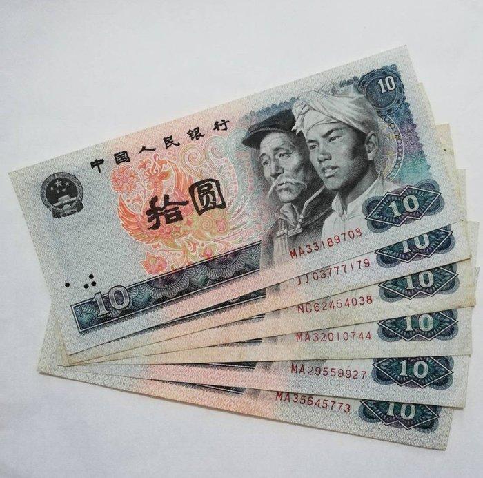 第四套人民幣8010,品相如圖,一張的價錢