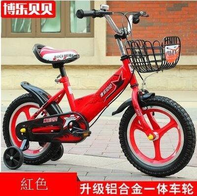 兒童自行車14吋 一體輪男孩單車2-8...