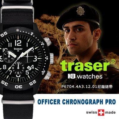 Traser Officer Chronograph Pro軍錶-尼龍錶帶#102355【AH03131】