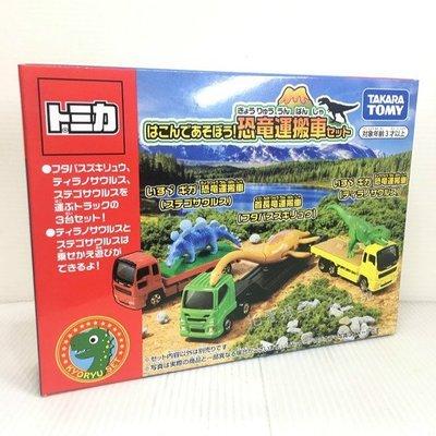 【3C小苑】TM11401 麗嬰 日本...