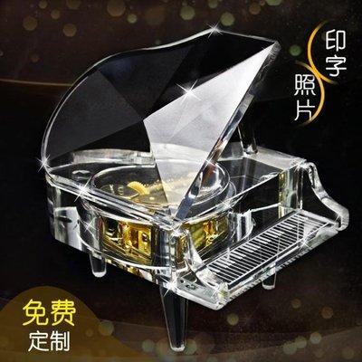 音樂盒 旋轉水晶鋼琴音樂盒八音盒女生女友兒童情人節創意生日禮物