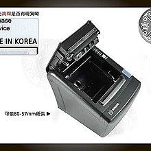 小齊的家 TK-TL12出單機 一聯式中文 出據機 熱感應 自動裁紙 印表機 零售/餐飲 附POS系統