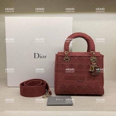 30年老店 預購 DIOR MEDIUM LADY D-LITE BAG 手提包 斜背包 M0565