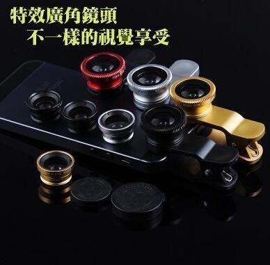 【手機廣角鏡頭 】夾子鏡頭 特效鏡頭 自拍神器 手機 iphone6/ note5/三星/htc