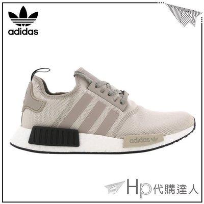 adidas NMD R1 淺棕色 白底 休閒鞋 男鞋 英國代購 絕對正版✈HP代購達人✈