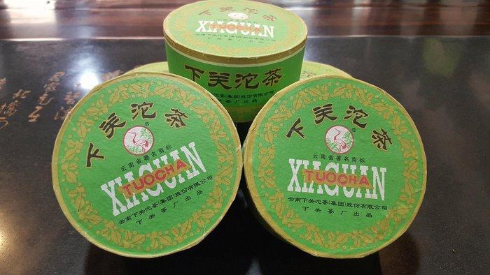 保證真品經典口味2006年盒裝下關茶廠甲級沱衝評五顆一標