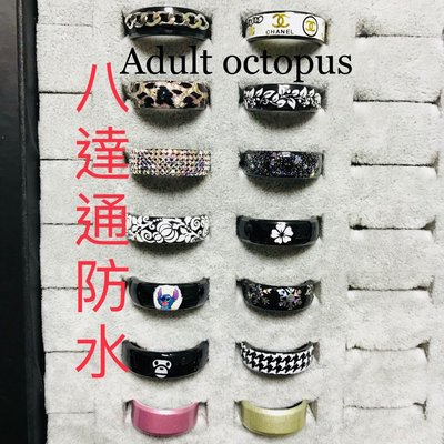 八達通戒指全新限量新款八達通指環 水晶介子 Octopus 適合男女穿帶