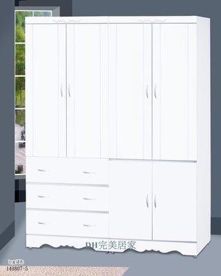 【DH】貨號HY-005 5x7尺白色衣櫃''一流設計˙主要地區免運
