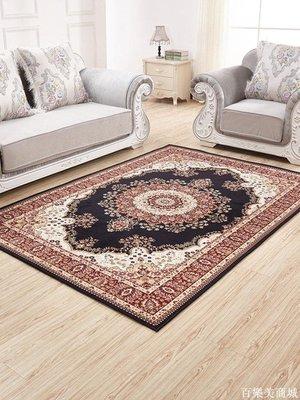 精選  波斯北歐客廳茶幾地毯臥室床邊毯滿鋪歐式現代簡約家用長方形地毯
