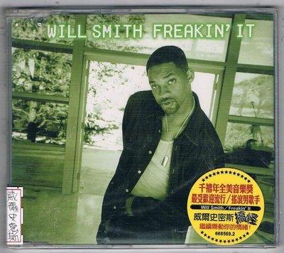 [鑫隆音樂]西洋單曲-威爾史密斯 WILL SMITH / FREAKIN' IT {668569.2} 全新