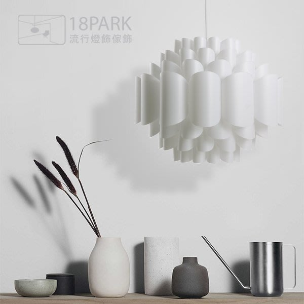 【18Park 】 北歐設計 Light Fort chandelier [ 光堡吊燈-小 ]