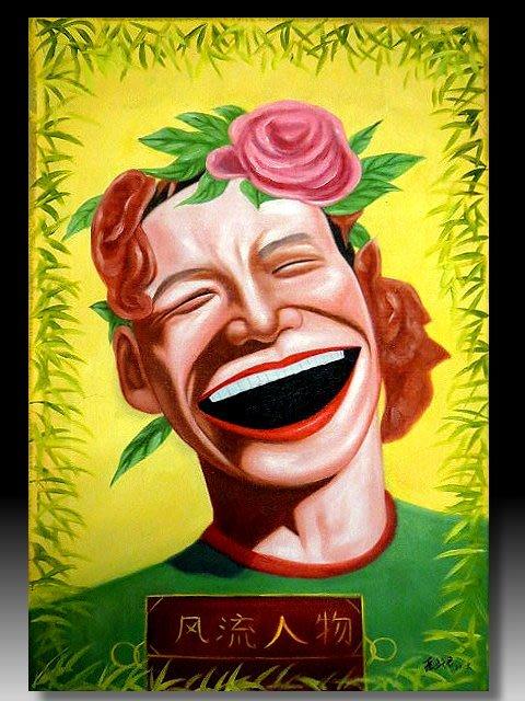 【 金王記拍寶網 】U1245  九O年代當代亞洲藝術家 岳敏君款 手繪油畫一張 ~ 罕見系列作品 稀少 藝術無價~
