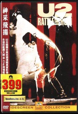 ◎2003全新DVD未拆!神采飛揚-U2 Rattle And Hum-全美巡迴演唱-真實影像紀實-比比金跨刀獻聲◎