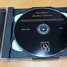 絕版二手CD ANDREA CHENIER CORELLI TEBALDI BASTIANINI 1960 wIEN