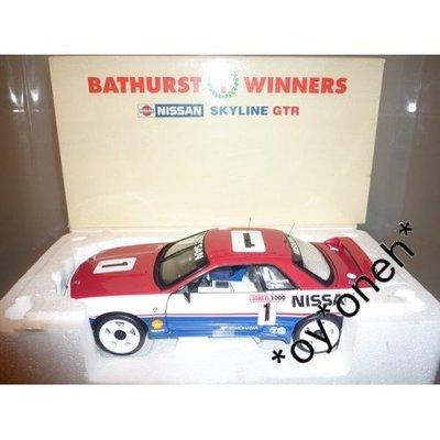 KYOSHO BIANTE 1/18 NISSAN SKYLINE R32 GT-R BATHURST WINNER TOOHEYS (05275) (PIU)