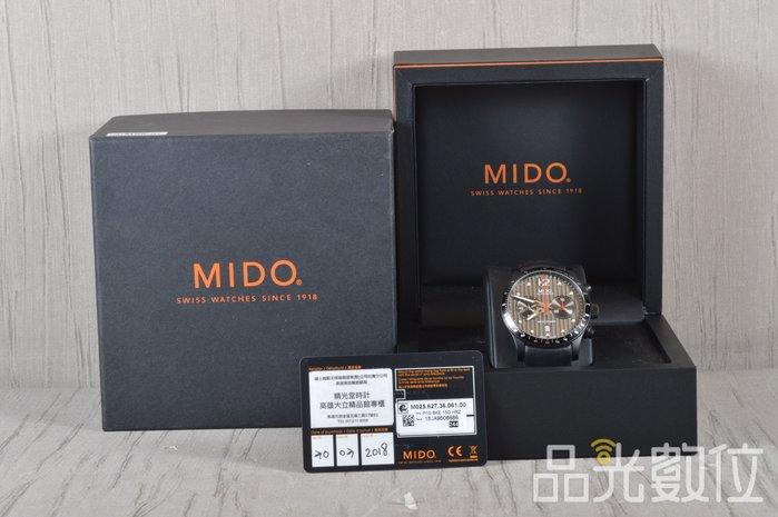 【品光數位】MIDO M025.627.36.061.00 錶徑:44mm 機械錶 #100243