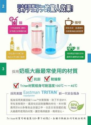 人因康元 新負離子能量冷熱水壺(TT5602)負離子超過2000個/cm3