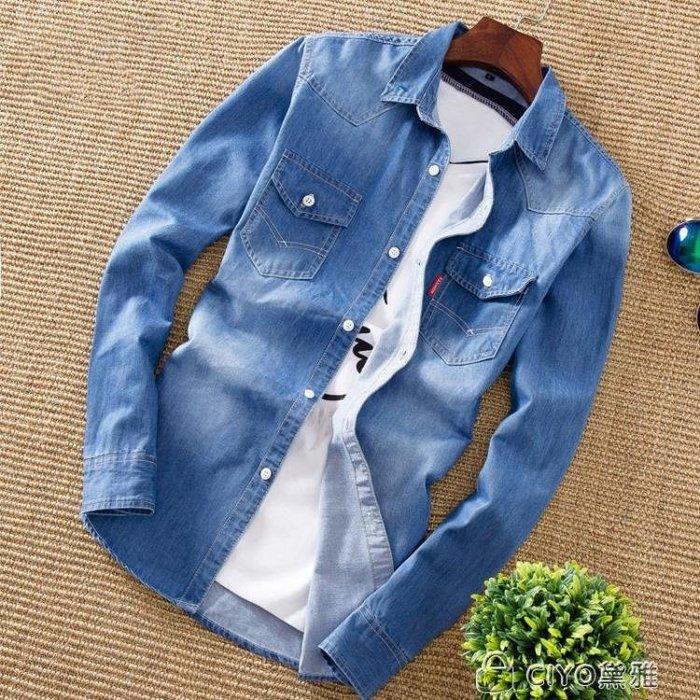 新款牛仔襯衫男士韓版修身秋薄款男裝外套學生潮流長袖襯衣