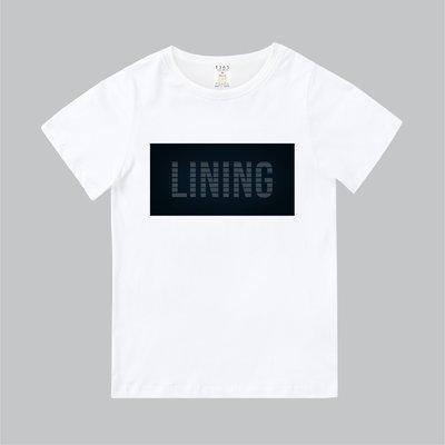 T365 MIT 親子裝 T恤 童裝 情侶裝 T-shirt 標語 話題 口號 美式風格 slogan LINING